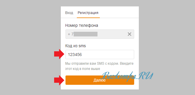 C:\Users\Татьяна\Desktop\ы4.png