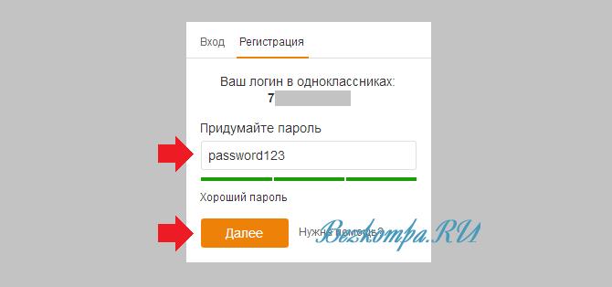 C:\Users\Татьяна\Desktop\ы5.png