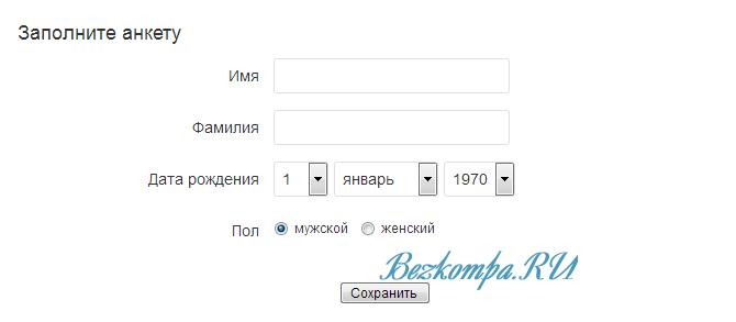 C:\Users\Татьяна\Desktop\ы6.png