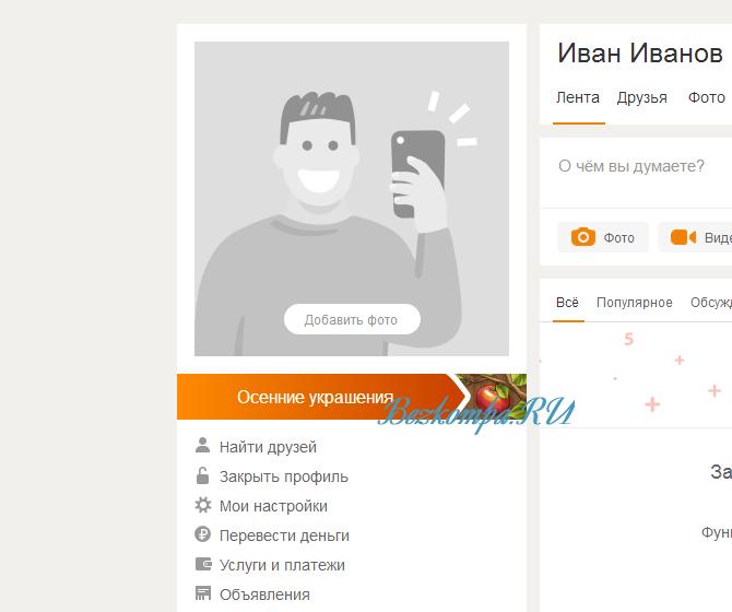 C:\Users\Татьяна\Desktop\ы7.png