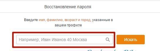 http://odhelp.ru/wp-content/uploads/2016/09/vosstanovit-stranicu-3.jpg