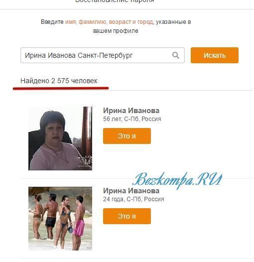 http://odhelp.ru/wp-content/uploads/2016/09/vosstanovit-stranicu-5.jpg