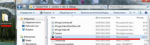 http://comp-profi.com/wp-content/uploads/files/110316/kak-proverit-kameru-na-noutbuke/6.jpg