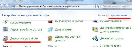 http://comp-profi.com/wp-content/uploads/files/110316/kak-proverit-kameru-na-noutbuke/8.jpg