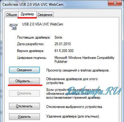 http://comp-profi.com/wp-content/uploads/files/110316/kak-proverit-kameru-na-noutbuke/11.jpg