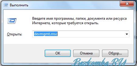 http://gaidi.ru/wp-content/uploads/2018/03/kak-podklyuchit-kolonku-k-noutbuku-po-bluetooth.png
