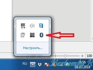 http://gaidi.ru/wp-content/uploads/2018/03/pochemu-noutbuk-ne-vidit-blyutuz-kolonku.jpg