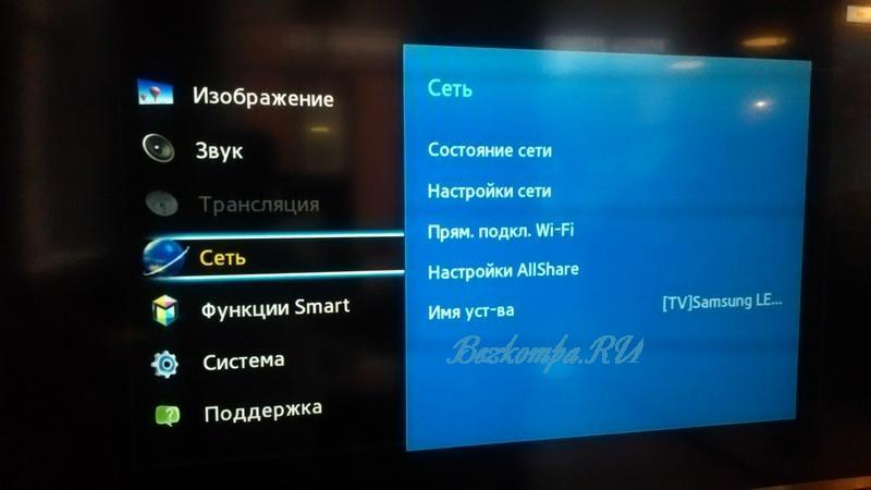 https://prosmarttv.ru/wp-content/uploads/2018/07/kak-podklyuchit-noutbuk-k-televizoru-15.jpg